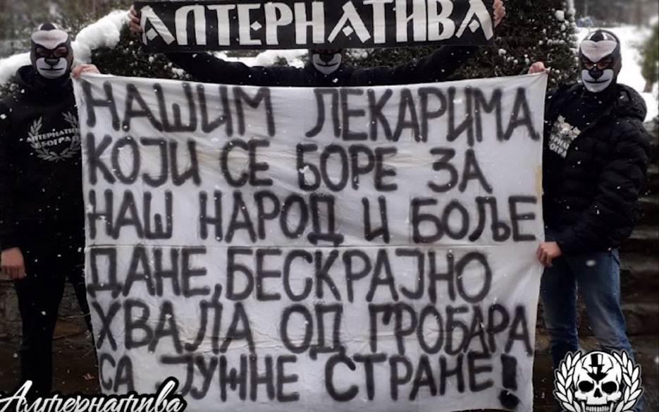 Od navijača Partizana za naše lekare: Beskrajno HVALA!